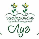 Экомаркет «Луг»